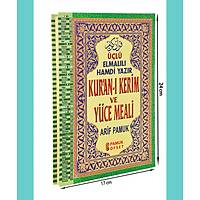 Kur an-ý Kerim ve Yüce Meali Türkçe okunuþlu-Üçlü- Orta boy