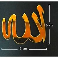 Allah Lafsý Aynalý Pleksi Büyük Sarý 1mm 5cm x 5cm