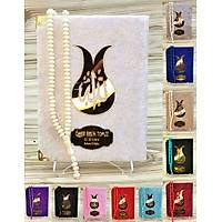 Kadife Yasin kitabý Laleli Allah Lafýzlý Tül keseli Çanta Boy 13x17 cm