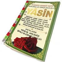 41 Yasin i Þerif/ HAFIZ Boy 14X20 cm 160 sayfa