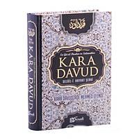 Kara Davud Delalili Hayrat Şerhi 1. hamur (Ciltli)