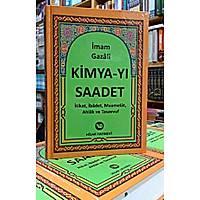 Kimyayý Saadet,Ýmam Gazali
