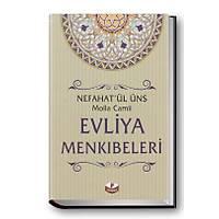 NEFAHATÜL ÜNS Evliya Menkýbeleri Molla Cami(Ciltli)