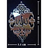 Allah Lafsý Büyük Aynalý Pleksi Sarý 1,2mm 5,5cm x 10cm