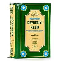 Mücerrebatý Deyrebiyi Kebir