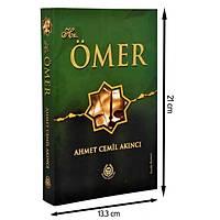 Hz Ömer, Ahmet Cemil Akýncý