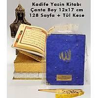 Kadife Kaplý Yasin kitabý LACÝVERT Kapak Allah Lafýzlý, isim Baskýlý