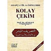 Arapça Fiil ve Ýsimlerde Kolay Çekim