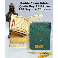 Kadife Kaplý Yasin kitabý Allah Lafýzlý, Tül Keseli, isim plakalý