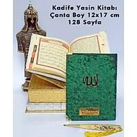 Kadife Kaplý Yasin kitabý YEÞÝL Kapak Allah Lafýzlý, isim Baskýlý