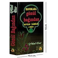 Hanýmlara Gönül Baðýndan Sevilen Ýlahiler - Dualý