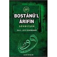 Bostanü'l-Arifin Sohbetler,Ebu'l - Leys Semerkandi