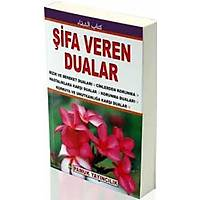 Þifa Veren Dualar