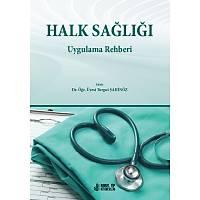 Halk Saðlýðý Uygulama Rehberi