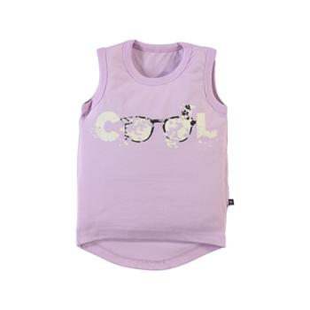 Baby Cool Sweatshirt Cool Gözlük Lila  4 Yaþ