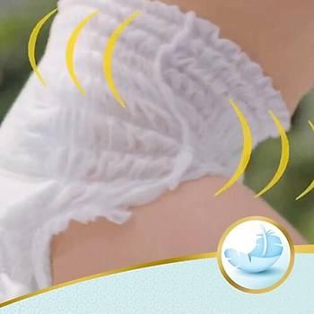 Prima Premium Care Külot Bebek Bezi 4 Beden Maxi 9-14 Kg 44lü
