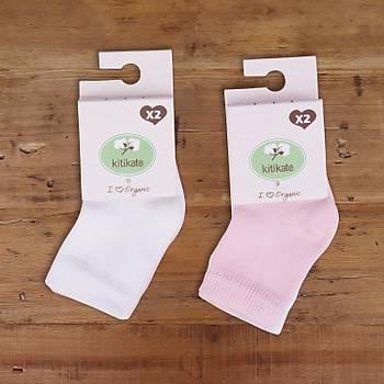 Kitikate Organik Çorap Soket 2li Ekru - Pembe