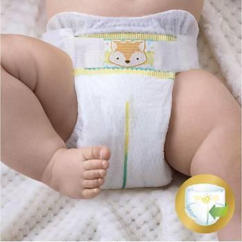 Prima Premium Care Bebek Bezi Prematüre 1.5-2.5 Kg 30lu