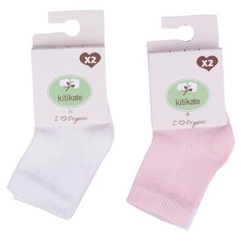 Kitikate Organik Çorap Soket 2li Beyaz - Pembe  3-6 Ay