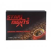 Ginseng Aromalý Gece Kahvesi