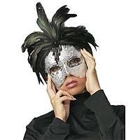 Fantaziler Ýçin Gümüþ Maske