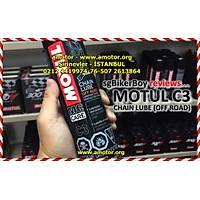 Motul c3 Zincir Yağı - motul zincir sprey - off road Kullanım - 400 ml. (C3)