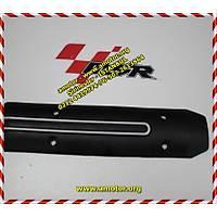 Sym Joymax Egzoz Koruma, sym joymax 250 eksoz muhafaza