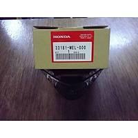 33181-MEL-000 1000 RR PARK LAMBASI pnr