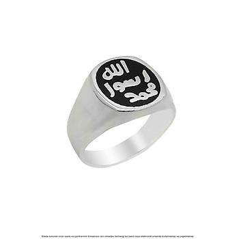 Gümüþ Hz Muhammed Mühürü Erkek Yüzük
