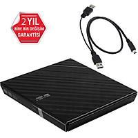 Asus SDRW-08D2S-U Lite USB DvdRw Siyah - EXTERNAL