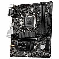 MSI B460M PRO DDR4 S+V+GL 1200p (mATX)