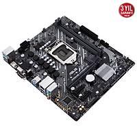 Asus PRIME H410M-D DDR4 2933 S+V+GL 1200p