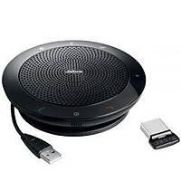Jabra Speak 510 UC Plus USB Ses konferans Cihazý
