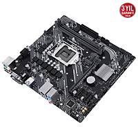 Asus PRIME B460M-K DDR4 2933 S+V+GL 1200p