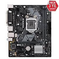 Asus PRIME H310M-D R2.0 DDR4 2666MHz S+V+GL 1151V2