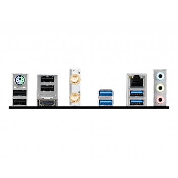 Msý B450M BAZOOKA MAX WIFI SC-Am4 B450 DDR4 4133(OC) M2 Wi-Fi mATX Ryzen AMD Anakart