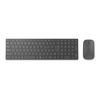 Microsoft 7N9-00017 Q Tr Bluetooth Siyah Kalvye Mouse Set