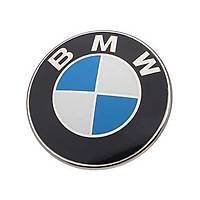 BMW ÖN KAPUT ARMASI