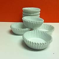 Special Çikolata Kapsülü Beyaz 1 Paket 200 Adet