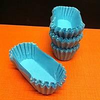 Mini Ekler Pasta Kapsülü Mavi 1 Paket 180 Adet