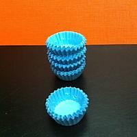 Mini Lokum Kapsülü Mavi 1 Paket 260 Adet
